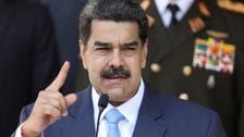 فیسبوک صفحه رییسجمهوری ونزوئلا را بهدلیل «نشر اطلاعات نادرست» بست