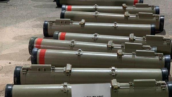 صور.. التحالف يحبط عمليتين لنقل أسلحة إيرانية للحوثيين