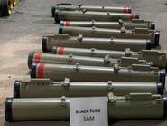 التحالف: ضبط أسلحة إيرانية بطريقها للحوثي بعمليتين نوعيتين