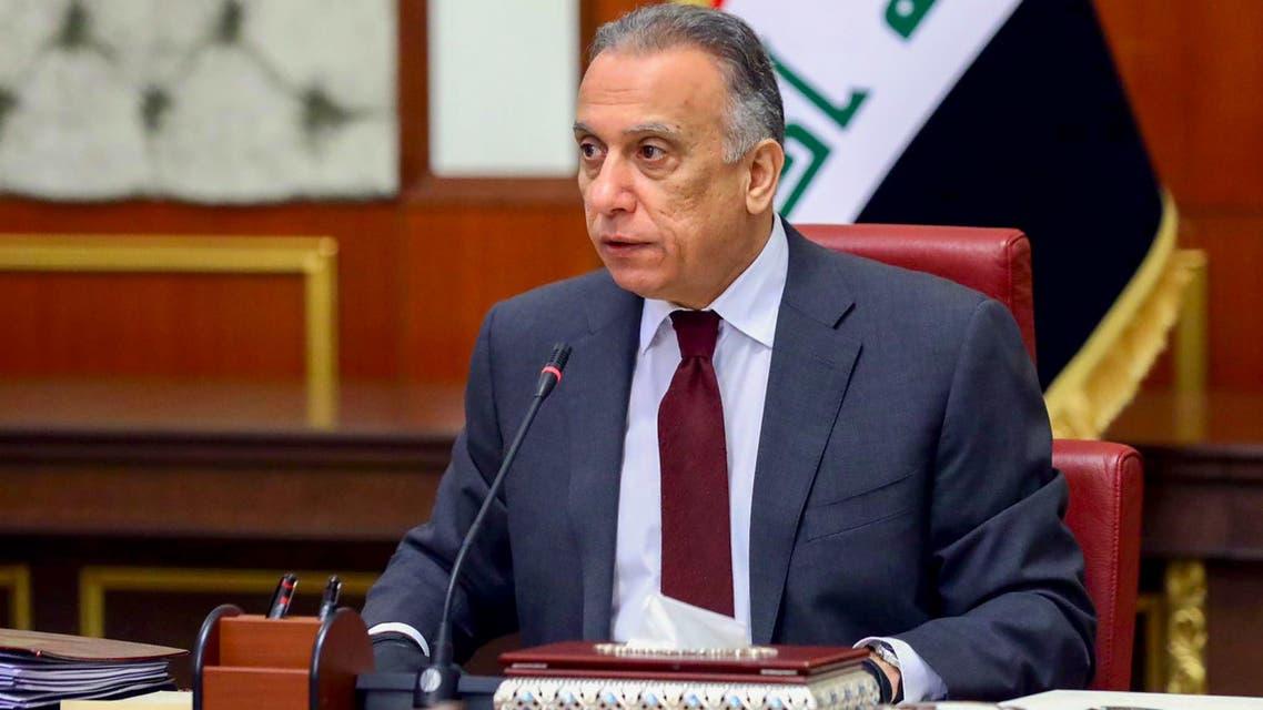 رئيس الحكومة العراقية مصطفى الكاظمي (أرشيفية- فرانس برس)