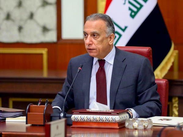 الكاظمي: لن نسمح بتحويل العراق إلى دولة للعصابات