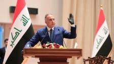 الكاظمي: لن ننام قبل أن يخضع قتلة الهاشمي للقضاء