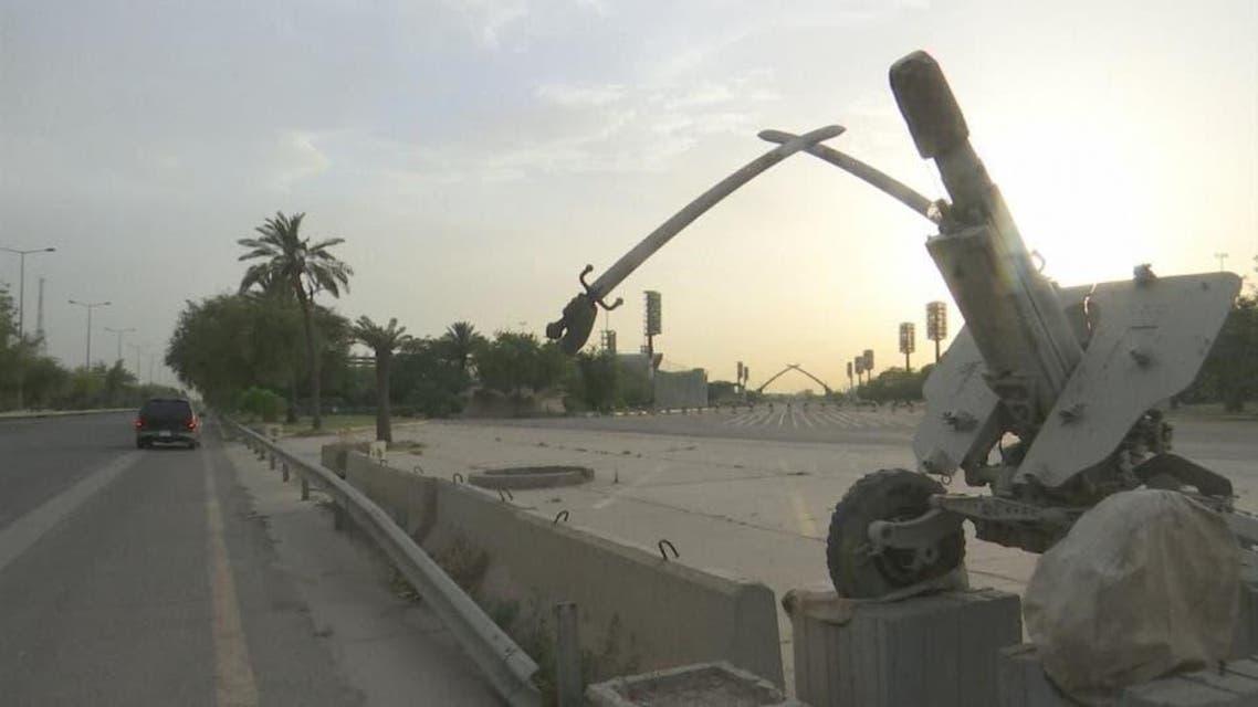بغداد حملہ