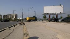 Watch: Amid coronavirus crisis, Lebanon's advertising sector takes 90 percent hit