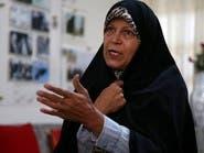 فائزة رفسنجاني: ماذاأنتجتتصرفات سليماني وسياستنا بالمنطقة؟