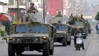 الأزمة الاقتصادية تصل جيش لبنان.. لا لحوم بعد اليوم
