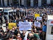 """""""القصر"""" يخنق المحامين.. واحتجاجات في تركيا"""