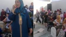 تونس میں قبرستان میں شادی کی تقریب پرعوام مشتعل، واقعے کی انکوائری شروع