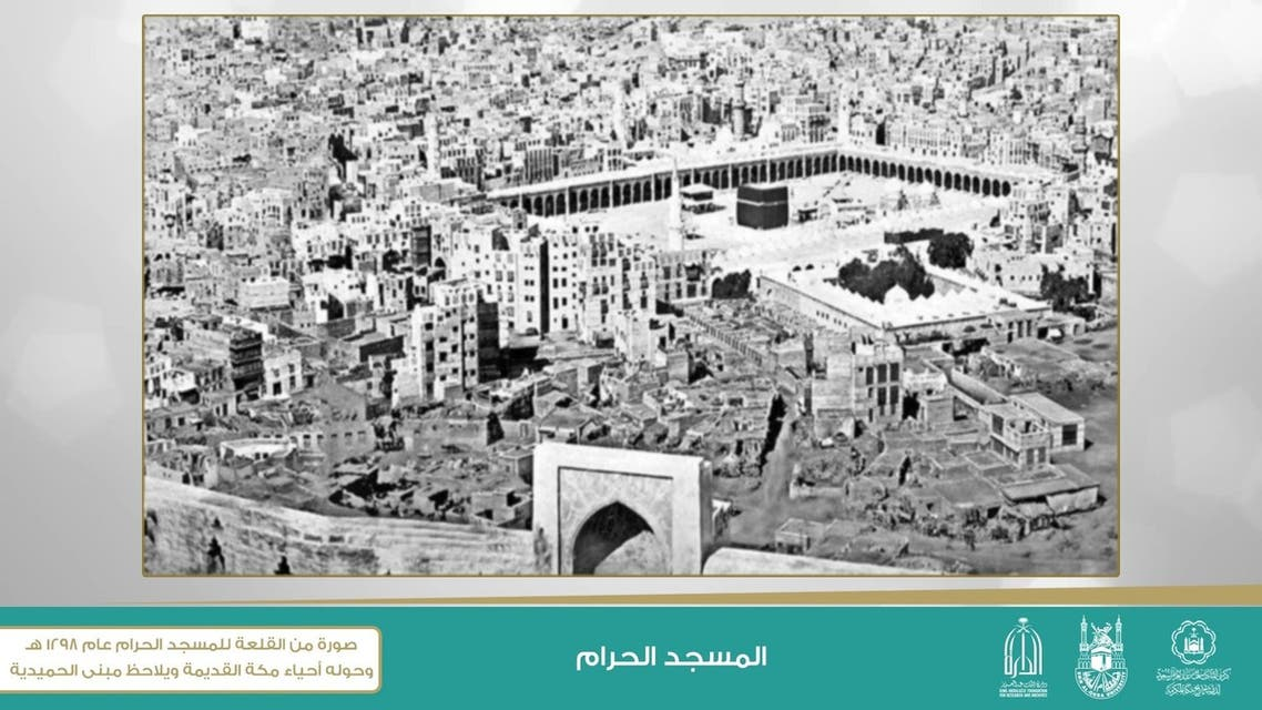 70 صورة تروي مسيرة عمارة الحرم والمشاعر المقدسة في مكة