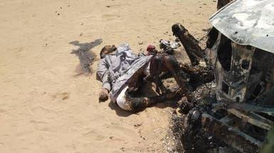 اليمن.. تصفية عناصر تخريبية مرتبطة بالحوثيين في مأرب