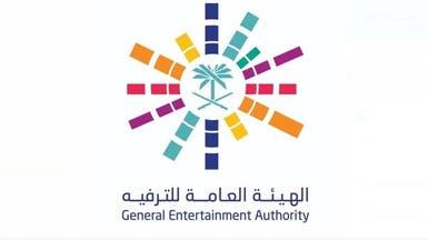 """الترفيه السعودية: منع الخوذات وألعاب الـ""""3D"""" في مراكز الألعاب"""