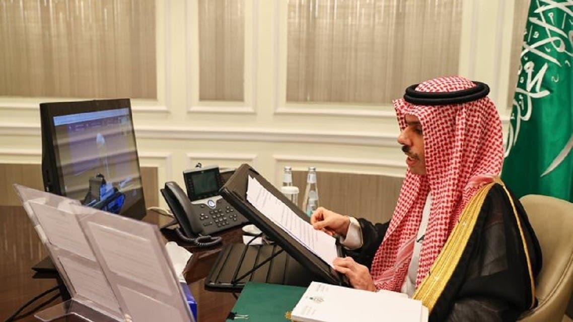 Saudi Arabia's Minister of Foreign Affairs Prince Faisal bin Farhan. (SPA/Twitter)