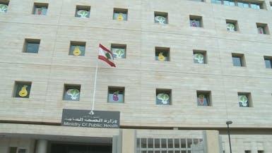 إيران تصدر  6 أدوية غير مطابقة للمواصفات إلى لبنان