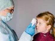 الصحة العالمية: زيادة ملحوظة بإصابات كورونا بين الأعمار الصغيرة