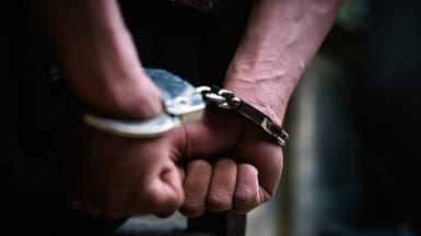 """إيران تعتقل سويديين اثنين.. والتهمة """"تهريب المخدرات"""""""