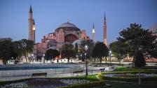 Erdogan declares Hagia Sophia open for prayers after court ruling, ignoring warnings