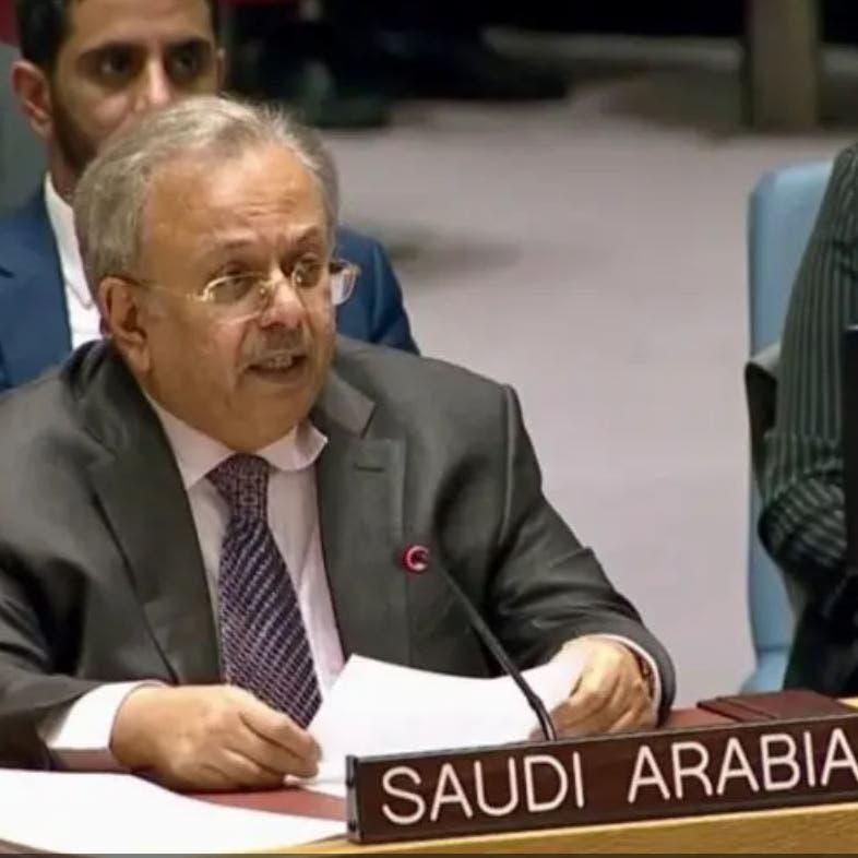 السعودية تدعو إيران إلى الجدية في المفاوضات النووية وتفادي التصعيد