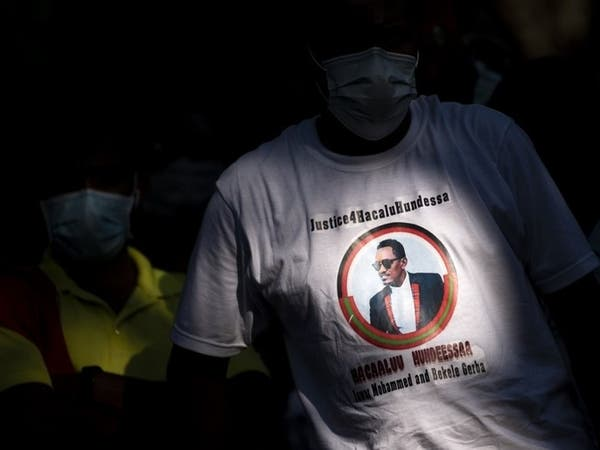 إثيوبيا.. اتهامات تطال ألفي شخص في موجة عنف