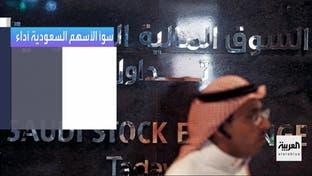 هذا هو أداء الأسهم الخليجية في النصف الأول