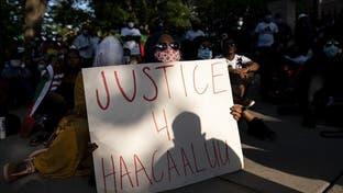 احتجاجات إثيوبيا العنيفة تحصد 166 قتيلا على الأقل