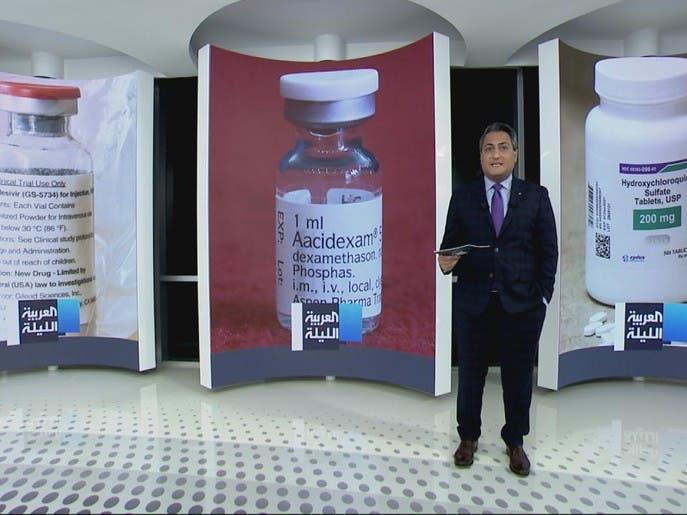 أشهر 3 أدوية لعلاج مرضى كورونا