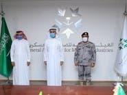 السعودية.. إبرام عقد تصنيع عربات عسكرية مدرعة محلياً