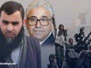 وزير داخلية الوفاق.. ابن الميليشيات المدلل يقود مهمة دمجها
