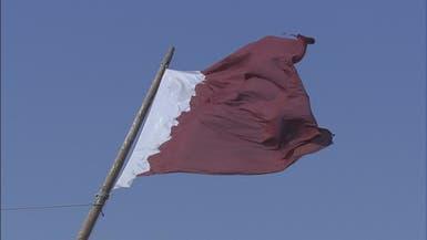 رجل أعمال أميركي شهير يتهم قطر في دعوى قضائية بالتجسس عليه