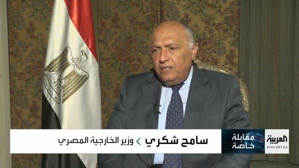مقابلة خاصة | وزير الخارجية المصري سامح شكري