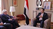 حوثی باغی ایرانی تیل کی اسمگلنگ کے لیے بحران کو ہوا دے رہے ہیں: یمن