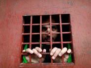 """تنفيذ أحكام بإعدام 21 مداناً بـ""""الإرهاب"""" في العراق"""