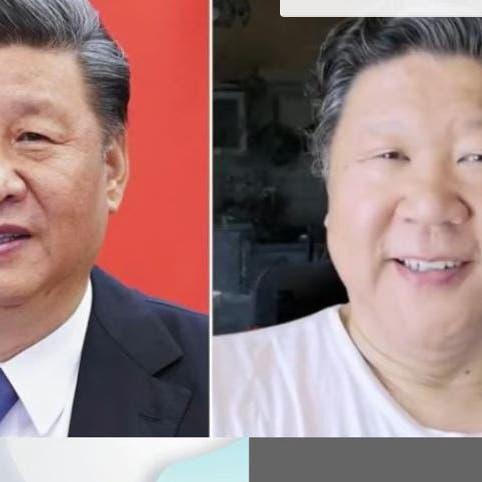 شاهد.. شبه مغن بالرئيس الصيني يتحول إلى لعنة!