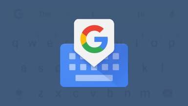 غوغل تهدف تحويلنا إلى روبوتات.. نقلت ميزة لتلغرام وواتساب
