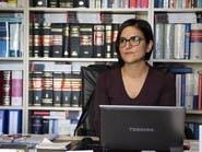 ناشطة نسوية تتهم حزب أردوغان بخيانة النساء بعد وصوله للسلطة