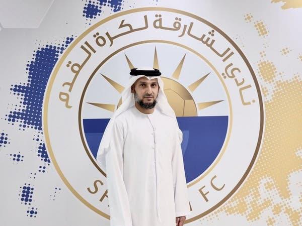 الشارقة الإماراتي يجدد عقده مدربه عبدالعزيز العنبري