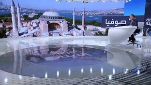 أردوغان يثير فتنة دينية حول العالم ويعلن تحويل متحف أياصوفيا لمسجد