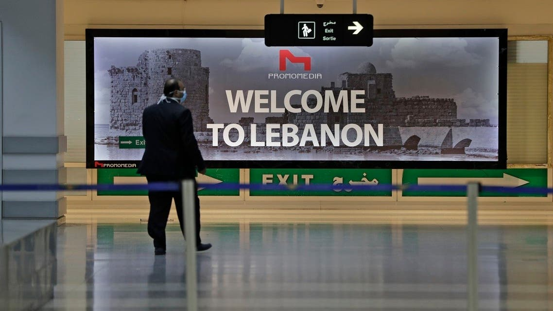 The arrivals' terminal at Beirut international airport is pictured as it re-opens on July 1, 2020. (File Photo: AFP)