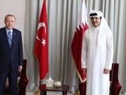 الرئيس التركي وأمير قطر ناقشا قضايا ليبيا وسوريا واليمن