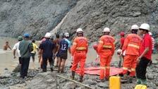ميانمار.. ارتفاع عدد قتلى انهيار منجم لليشم إلى 160