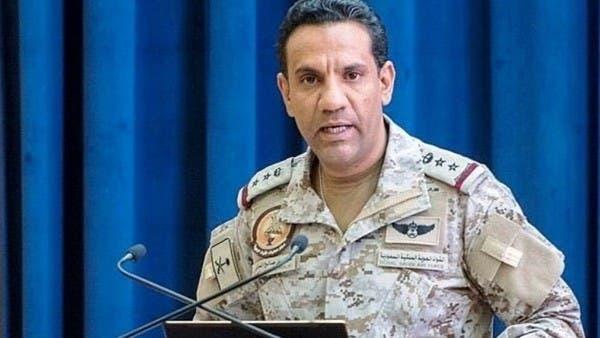 التحالف يدمر طائرة مفخخة أطلقها الحوثيون نحو السعودية