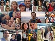 """السويد: إيران وافقت على تعويض عائلات ضحايا """"الأوكرانية"""""""