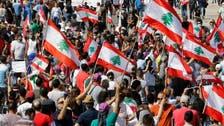 Black market dollar trading forces Lebanese shops to close