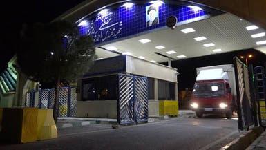 """مجموعة """"مجهولة"""" تعلن مسؤوليتها عن انفجار في موقع نووي بإيران"""