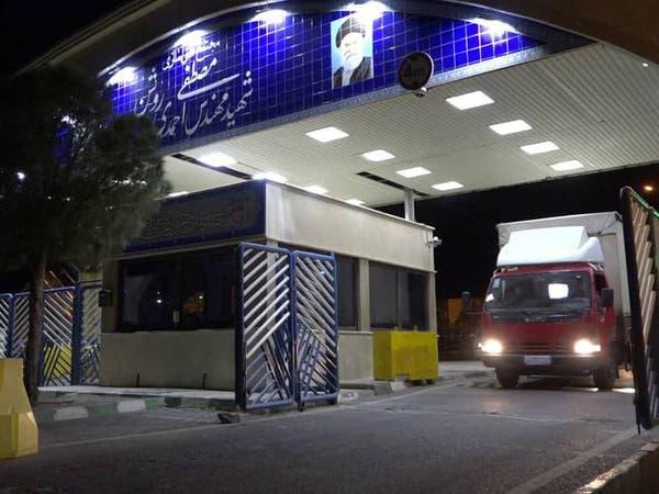 طهران تعتزم تركيب أجهزة طرد مركزي متقدمة إضافية في نطنز