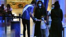 Saudi Arabia lifts ban on children under 12 in entertainment events, activities
