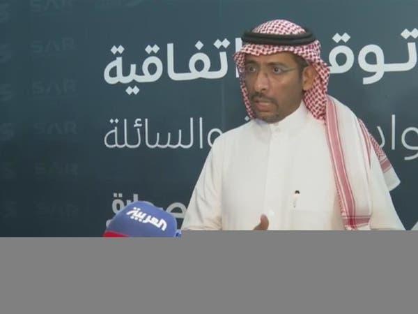 """كيف علق وزير الصناعة السعودي على اتفاق """"سار"""" و""""صدارة""""؟"""