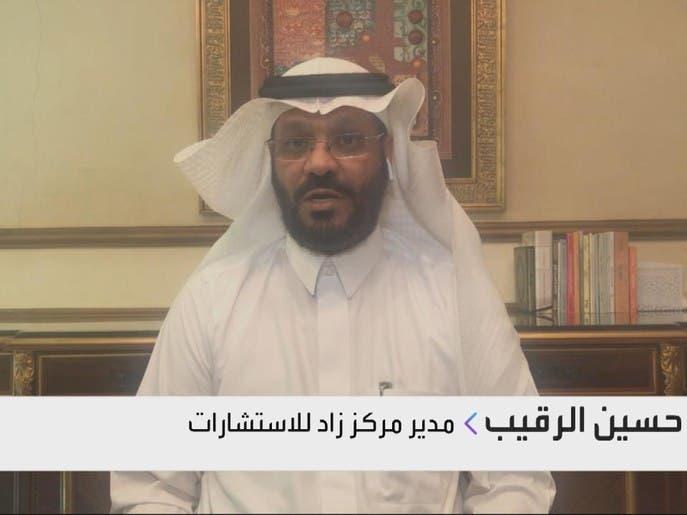 مكاسب بنحو 1% لمؤشر سوق الأسهم السعودية خلال الأسبوع
