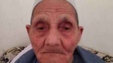 عمره 106 أعوام.. معمر مصري يتعافى من كورونا وهذه قصته