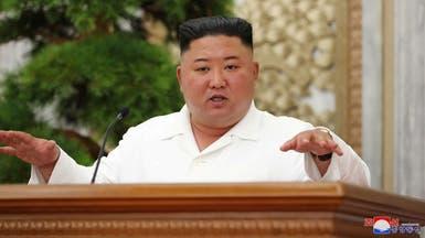 كوريا الشمالية تؤكد نجاحها بالمعركة ضد كورونا.. دون أي إصابات