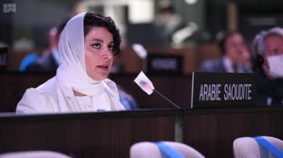 السعودية بمجلس يونيسكو: العلم جسر العبور للخروج من الجائحة